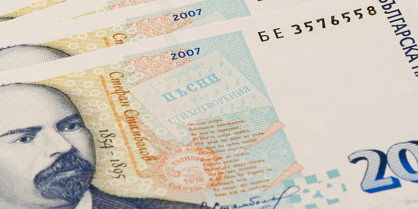 How To Convert Euros To Bulgarian Lev