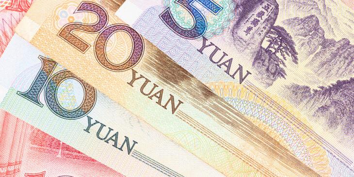 CHINESE RENMINBI YUAN